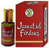 PRS Jannatul Firdaus Attar 12ML (Pack Of 2)