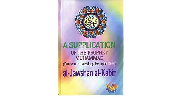 Dua Jawshan Kabeer Ebook Download
