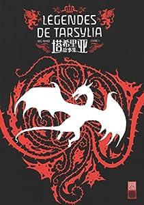 Légendes de Tarsylia Edition simple Tome 1
