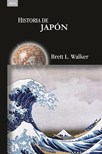 HISTORIA DE JAPÓN (Historias)