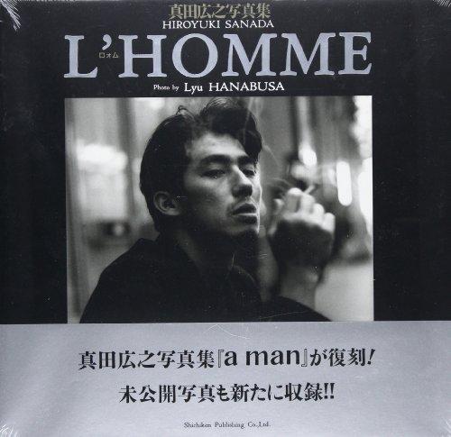 Ro ~ omu - Hiroyuki Sanada Photos (japon importation)