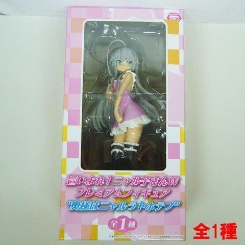 Haiyore! Nyaruko-san W Nyarlathotep PM Figurine