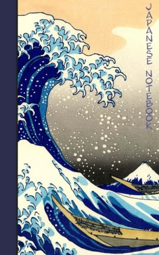 Japanese Notebook: Gift / Journal / Cuaderno / Portable ( Great Wave off Kanagawa by Hokusai ) (World Cultures) por smART bookx