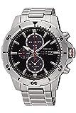 Seiko Herren Chronograph Solar Uhr mit Edelstahl Armband SSC557P1
