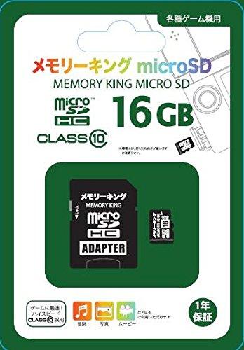 Preisvergleich Produktbild microSDHC (CLASS10) microSD (16GB)