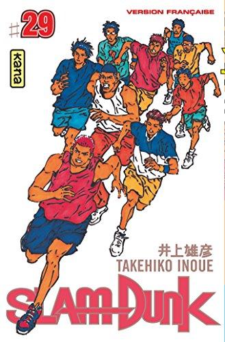 Slam dunk Vol.29