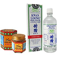 Tiger Balm Red Ointment 30gm/Jar + Kwan Loong Medicated Oil 57ml (Largest Size!)