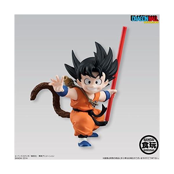 Ban Dai - Figura de Dragon Son Goku de 5.1 x 10.2 x 7.4 cm (34842) 3