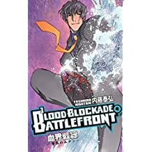 Blood Blockade Battlefront Volume 4 by Yasuhiro Nightow (2013-09-17)