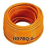 PUR Kabel, H07BQ-F 3G1,5, 3x1,5,Baustellenkabel, Rasenmäherkabel 50m Ring (1,18 € pro Meter)