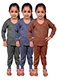#8: Red Fort Thermal Set Grey, Blue and Brown Color for Boys and Girls - Pack of 3