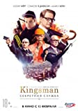 KINGSMAN : THE SECRET SERVICE – Russian Imported Movie Wall Poster Print - 30CM X 43CM