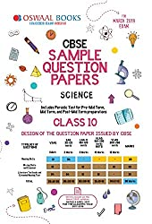 Oswaal CBSE Sample Question Paper Class 10 Science (For March 2019 Exam)