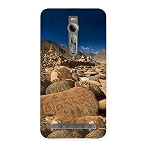 Delighted Roads Stone Print Back Case Cover for Asus Zenfone 2