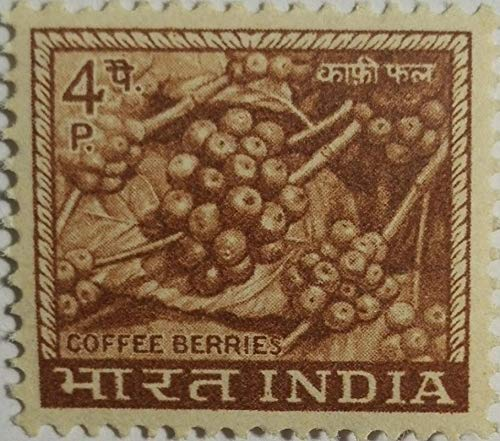 Sams Shopping Indian Definitive Stamps 4th Series Coffee Berries Stamp -