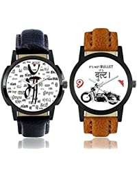 DLG New Combo Collection Of Maa Printed In All Language And Bullet Printed On Round Shaped Black Dial Analogue...