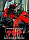 Best Bandai Anime Películas - Akira [USA] [DVD] Review