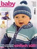 Baby Maschenmode [Jahresabo]