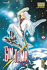 Gintama Edition simple Tome 1