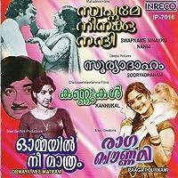 Swapname Ninakku Naai-Ormayil Nee Matram-Raaga Pournami-Sooryadhaham-Kannukal