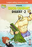 Chacha Chaudhary Digest -2