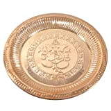 Prisha India Craft ® Copper Pooja Plates Thali for Diwali Gifts - Dia - 8.8 Inch