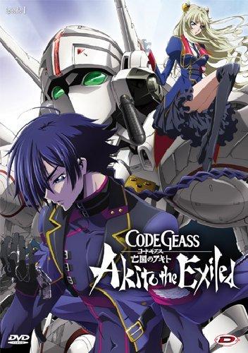 Code Geass - Akito The Exiled #01 - Il Wyvern Si E' Posato
