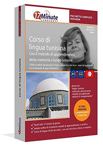 Corso di Tunisino (PACCHETTO COMPLETO): Software di apprendimento su DVD