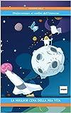 Scarica Libro La miglior cena della mia vita Dis avventure ai confini dell Universo Vol 1 (PDF,EPUB,MOBI) Online Italiano Gratis