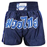 Farabi Sports Short de boxe thaïe Bleu (XL)