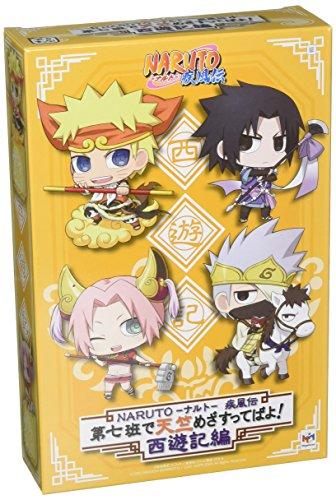 Megahouse Naruto Shippuden Chara Land Trading Figure 4-Pack Saiyuki Series 5 cm Mini