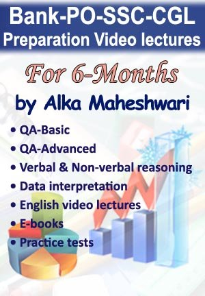 A K Learning Solution Bank PO, SSC, IBPS Video Lectures By Alka Maheshwari (6 Month) Single User (DVD)
