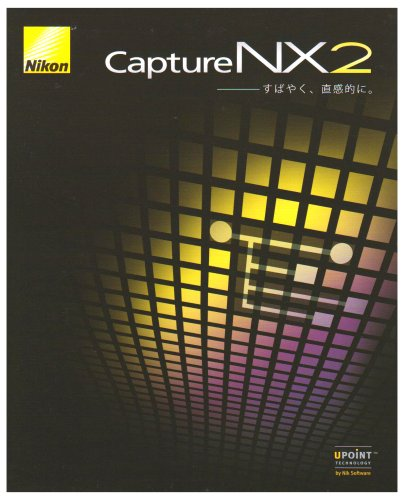 Capture NX [CD-ROM] (japan import)