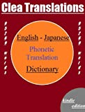 English To Japanese Phonetic Dictionary (English Edition)