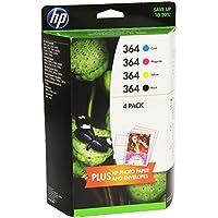 HP Photosmart 5510 Ink Value Pack