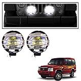 #4: Vheelocityin 2pc 55 Watt Silver Grill Fog Light Lamp Auxiliary Light Halogen Car Light Flood Beam for tata Sumo Victa
