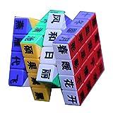 Ysss Cultura China Idioma Aprendizaje Rompecabezas Regalo Juguete Desarrollo Intelectual Cubo