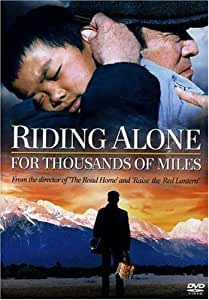 Riding Alone for Thousands of Miles [Import USA Zone 1]