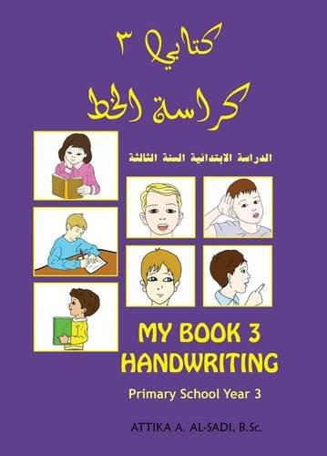 KitaIbiI = My book. 3, Primary school year 3
