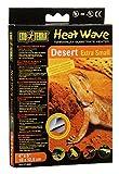 Exo Terra PT2028 Heat Wave Substratheizung für , 4 oder 8 Watt, 25,4 x 27,9 cm