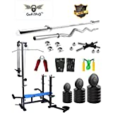 [Sponsored]Go Fit Pro 50 KG Rubber Weight Home Gym With 20 In 1 Bench + 5 Plain Rod + 3 Ft Curl Rod + 3 Ft Plain Rod