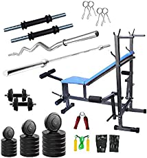 GOLD FITNESS PVC Weight with Exercise 8 in 1 Bench Combo Set 3ft Curl and 5ft Plain Rod, 60kg (Multicolour)
