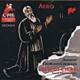 Alilo-Ancient G.Chor