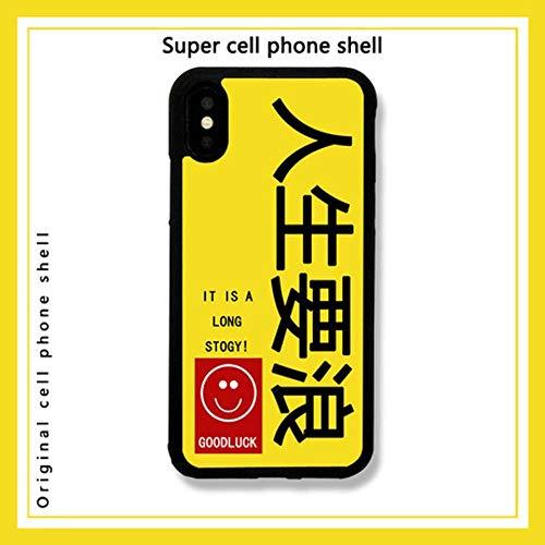 GFLD Hülle iPhone iPhone 678plus Xsr MAX Silikon Soft Edge Zwei-in-a-Handy-Hülle (Tumblr Da)