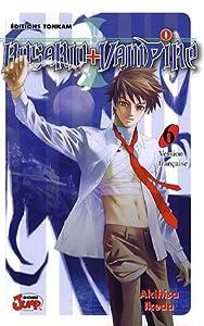 Rosario + Vampire Edition simple Tome 6