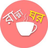 Golakar Rannaghar Online-Bangla