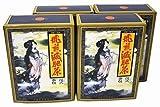 4 Paquets Fei Yan Feiyan Thé Amincissant Perte De Poids 80 Sachets De Thé