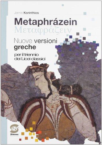 Metaphrazien. Versioni greche per il triennio. Con espansione online. Per le Scuole superiori