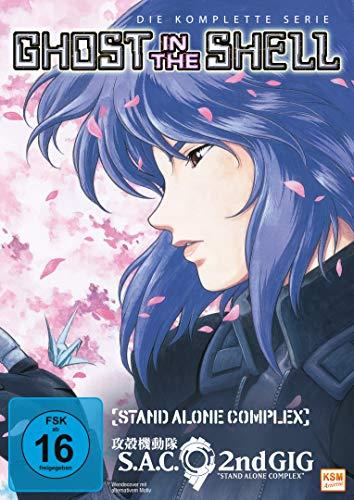 S.A.C. und S.A.C. 2nd GIG: Gesamtedition (12 DVDs)