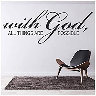 azutura With God All Things Are Possible Wall Sticker Bible Wall Decal Christian Decor available in 5 Sizes and 25 Colours Small Basalt Grey